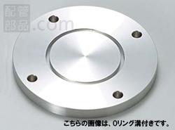 国内調達品:JISフランジ VF型 ブランクタイプ(B) <SJC-F> 型式:SJC3160F