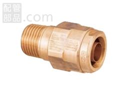 オンダ製作所:ダブルロックジョイント WJ1型 青銅製 日本水道協会認証登録品 お買得パック 型式:WJ1-2013C-S(1セット:80個入)