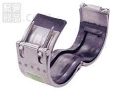 ショーボンドマテリアル:ストラブ・クランプ NBR ステンレス鋼 型式:C‐125NS