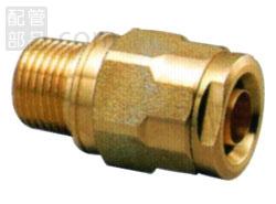 三菱樹脂:エクセルイージーフィット オスアダプター <KJ1・KJ20> 型式:KJ1-2013C-S(1セット:80個入)