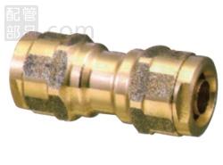 三菱樹脂:エクセルイージーフィット ソケット <KJ3> 型式:KJ3-13C-S(1セット:20個入)