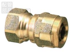 三菱樹脂:エクセルイージーフィット メスアダプタ <KJ2> 型式:KJ2-1313C-S(1セット:80個入)