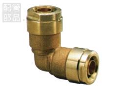 三菱樹脂:エクセルイージーフィット エルボソケット <KL3> 型式:KL3A-16C-S(1セット:40個入)