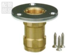 三菱樹脂:エクセルイージーフィット 床取り出しアダプタ <KJ8・KJ17> 型式:KJ8A-1316C-S(1セット:40個入)