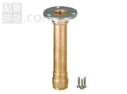 三菱樹脂:エクセルイージーフィット 床取り出しアダプタ(ロングタイプ) <KJ8・KJ17> 型式:KJ17-1313C-14-S(1セット:20個入)