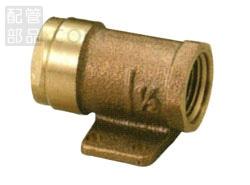 三菱樹脂:エクセルイージーフィット 座付水栓アダプタ <KJ9> 型式:KJ9-1313C-S(1セット:10個入)