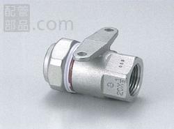 日立金属:座付き水栓ソケット 型式:ZLTRS-20×1/2(1セット:48個入)