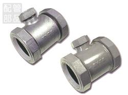 弥栄化学工業:鋳鉄製 (亜鉛メッキ製) チ-ズ 型式:YT-T-75-50 (白)