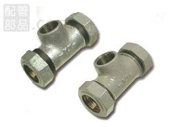 弥栄化学工業:新鋳鉄製 (亜鉛メッキ製) ネジチ-ズ 型式:YT-NT-75-50 (白)