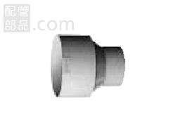 積水化学工業:インクリーザー 型式:UIN3H1
