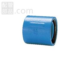積水化学工業:エスロコートLX継手 ソケット(S) 型式:LXS1Q(1セット:4個入)