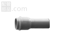 積水化学工業:ベルVCソケット 型式:BVCW3HL ※