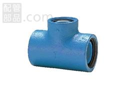 積水化学工業:エスロコートLX継手 径違いチーズ(RT) 型式:LXT1H6(1セット:3個入)