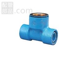 積水化学工業:エスロコートLX継手 絶縁給水栓チーズ(IST) 型式:LIST251(1セット:15個入)