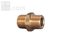 積水化学工業:エスロンUX継手 砲金製ニップル(NiH) 型式:NLUNI20(1セット:48個入)