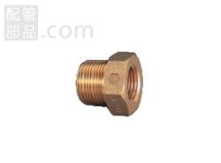 積水化学工業:エスロンUX継手 砲金製ブッシング(BuH) 型式:NLUB251(1セット:45個入)