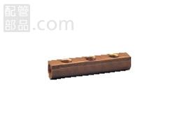 積水化学工業:連鋳ヘッダー 50mmピッチ 型式:NRHD204(1セット:5個入)