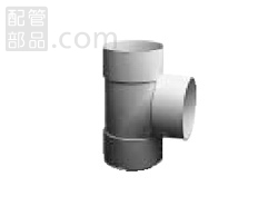 積水化学工業:90°Y 型式:UDT2F2