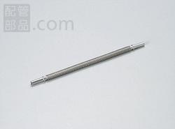 国内調達品:パイプエンドタイプ 型式:SRV-10PS-100
