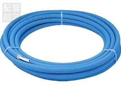 カクダイ:メタカポリ(保温材つき)青 型式:672-011-25