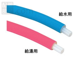 SANEI(旧:三栄水栓製作所):保温材付架橋ポリエチレン管 型式:T100N-2-13A-10-R