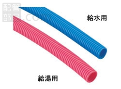 SANEI(旧:三栄水栓製作所):さや管 型式:T100N-1-36-R