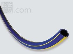 トヨックス:トヨロックホース 型式:R-1950(50m)