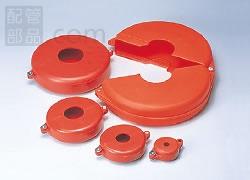 ユニット:ゲートバルブ・ロックアウト 型式:859-53