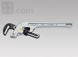 日本エマソン(RIDGID):アルミエンドレンチ 型式:90117