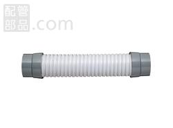ミヤコ:排水用耐震フレキジョイント 型式:TF-1-75×500