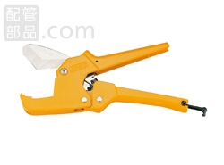 ミヤコ:樹脂管・サヤ管カッター 型式:MVK13