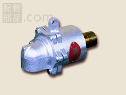 昭和技研工業:パールロータリージョイント NCLタイプ 型式:NCL32A LH