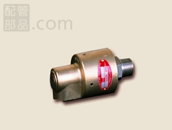 昭和技研工業:パールロータリージョイント RXE1000タイプ 型式:RXE1020 RH
