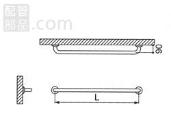 ミヤコ:握りバー(ステンレス) MB150S 型式:MB150S-φ34-900