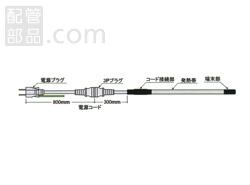 山清電気:自己温度制御ヒーター(さや管ヘッダー工法用) SKF-JP 型式:SKF-JP-4