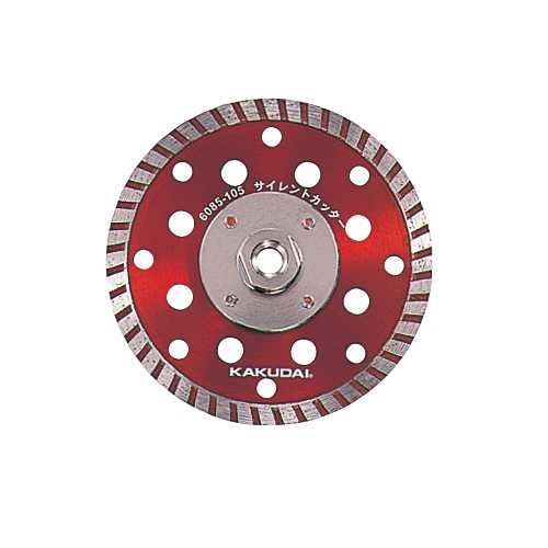 カクダイ:サイレントカッター 型式:6085-105