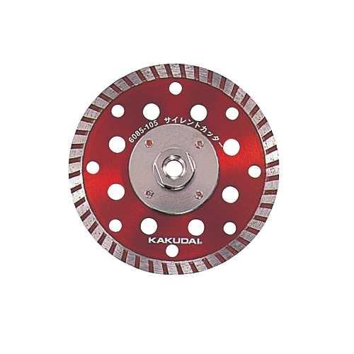 カクダイ:サイレントカッター 型式:6085-125