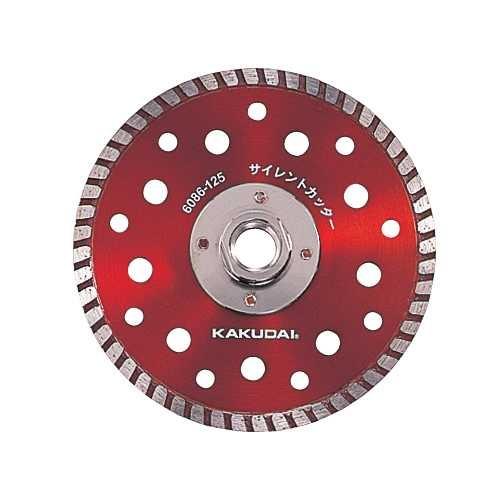 カクダイ:サイレントカッター 型式:6086-125