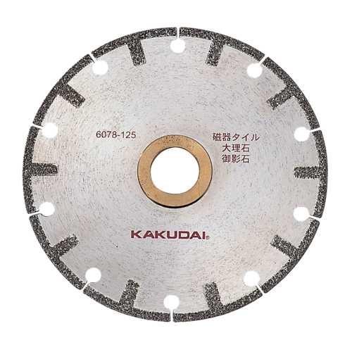 カクダイ:ダイヤモンドカッター(大理石・タイル用) 型式:6078-100