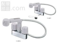 SANEI(旧:三栄水栓製作所):ツーバルブスプレー混合栓(洗髪用) 型式:K31V-LH-13