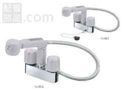 SANEI(旧:三栄水栓製作所):ツーバルブスプレー混合栓(洗髪用) 型式:K31K-LH-13