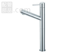 SANEI(旧:三栄水栓製作所):立水栓 型式:Y5075H-2T-13