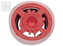 SANEI(旧:三栄水栓製作所):定流量弁コア(レッド) 型式:V720F-H (12L用)(1セット:100個入)