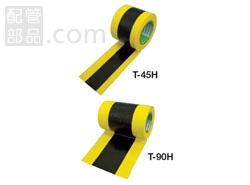 日東電工:トラテープ(平行タイプ)(お買い得パック) 型式:T-45H(100巻入)