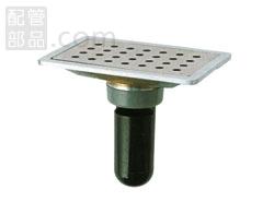 アウス:スーパートラップ付角目皿(VP・VU兼用) 型式:D-STDK-PU-150×200×75