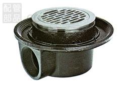 アウス:横引式・防水用床排水トラップ 型式:D-5BZ