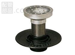 アウス:防水用C型排水目皿 型式:D-SNCB-65