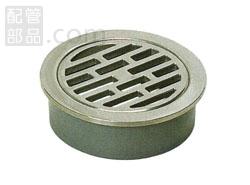 アウス:ステンレス製排水目皿(VP・VU兼用) 型式:D-3VS-PU-100