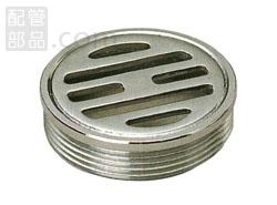アウス:排水目皿(外ネジ) 型式:D-3G-200