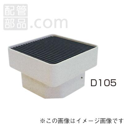 アウス:ドラム式洗濯機設置台座 型式:D105